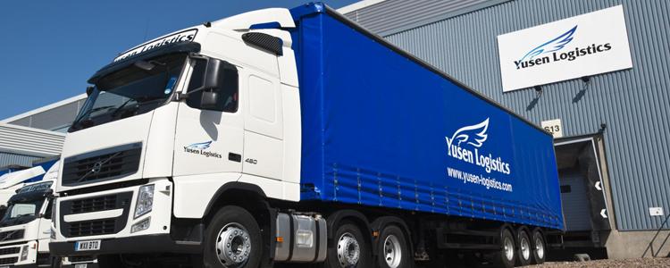 Yusen Logistics (Hong Kong) Ltd